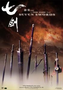Seven-Swords-locandina