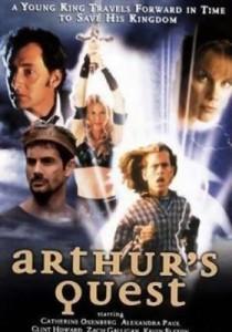 Arthur_s_Quest_locandina